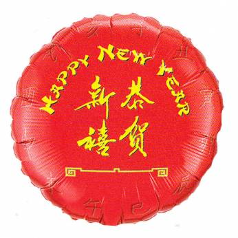 Folieballon Chinees Happy New Year
