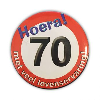 Button Hoera! 70